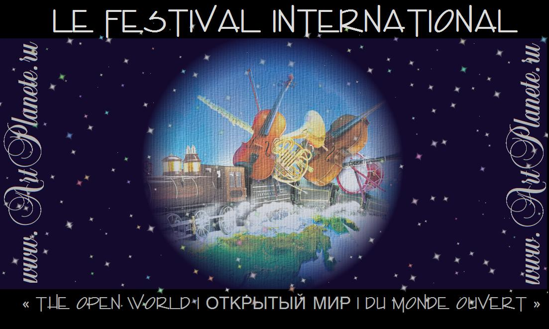 LE FESTIVAL INTERNATIONAL « THE OPEN WORLD | ОТКРЫТЫЙ МИР | DU MONDE OUVERT »